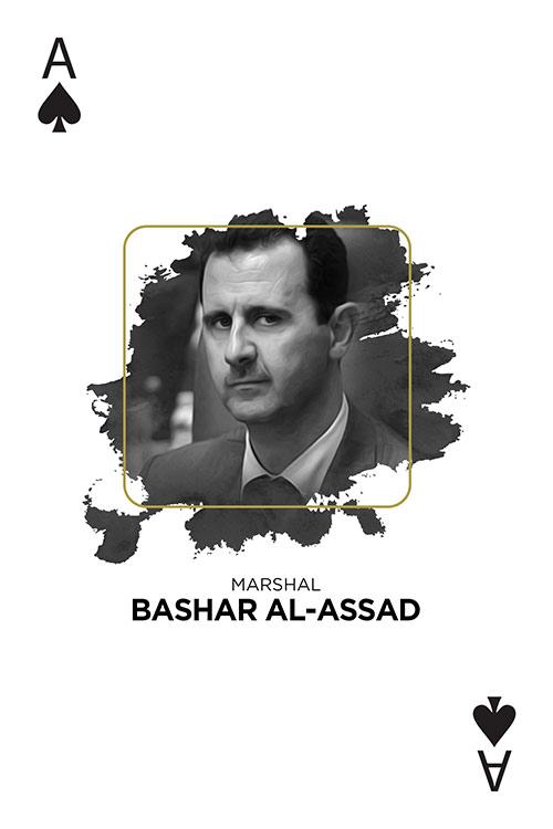 Pro Justice - Bashar Al-Assad