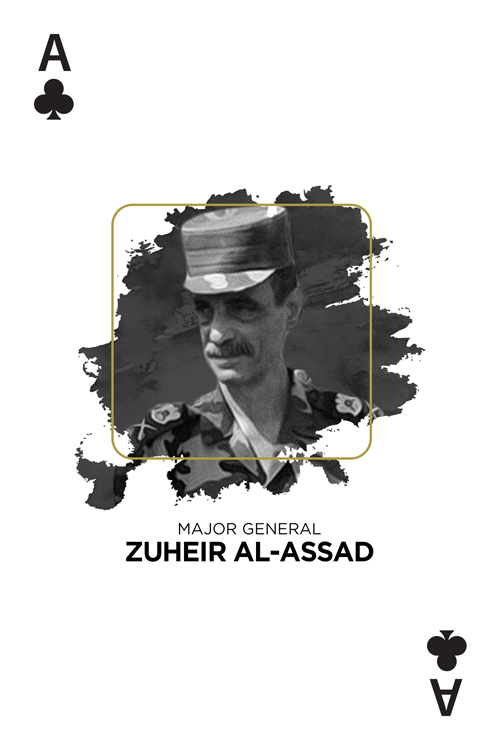 Pro Justice - Zuheir Al-Assad