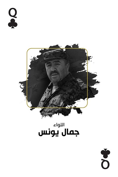 مع العدالة - جمال محمود يونس