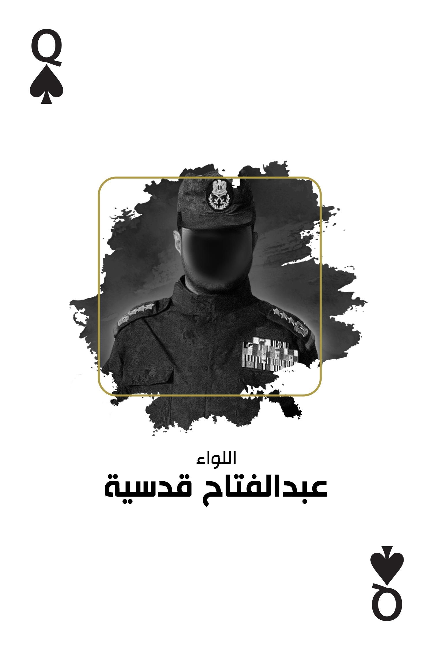 مع العدالة - عبدالفتاح سليمان قدسية