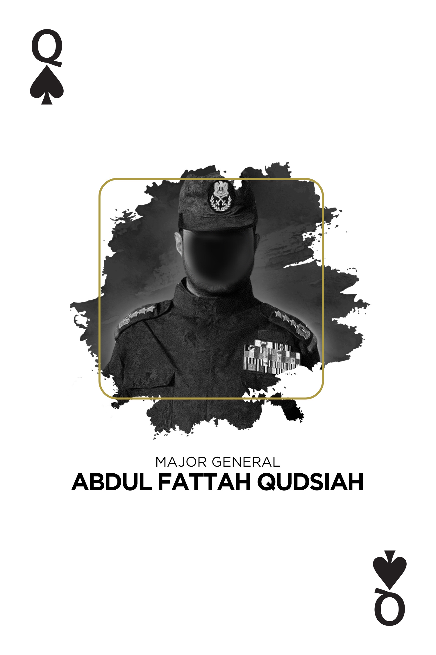 Pro Justice - Abdel Fattah Suleiman Qudsiyeh
