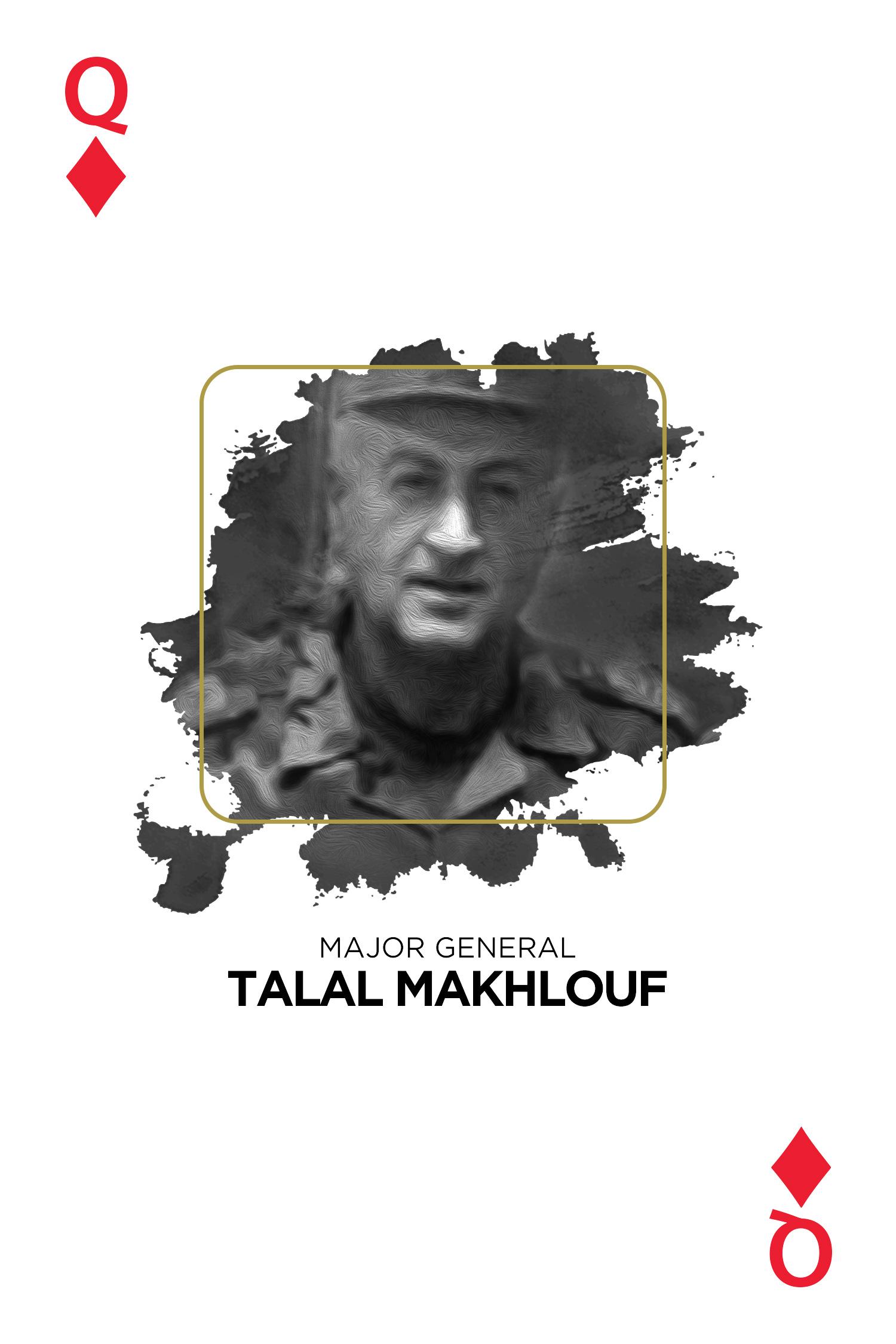 Pro Justice - Talal Shafiq Makhlouf