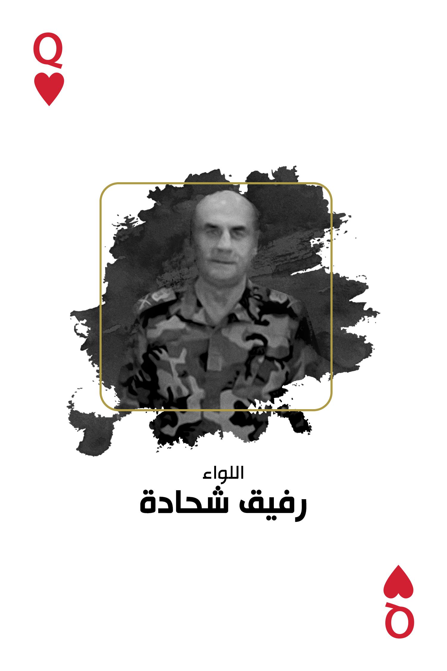مع العدالة - رفيق محمود شحادة