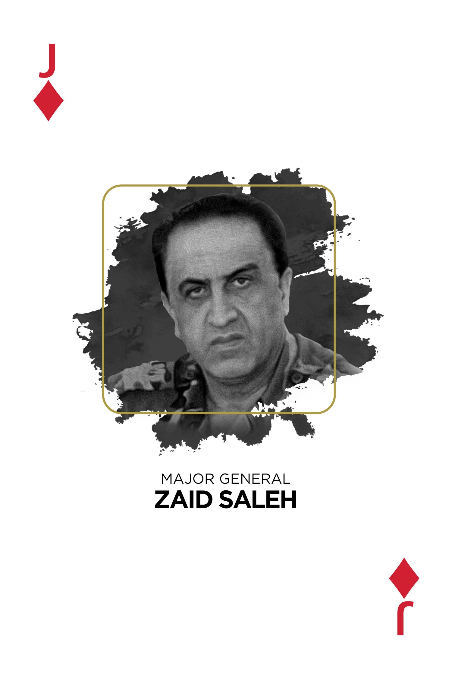 Pro Justice - Zaid Salah