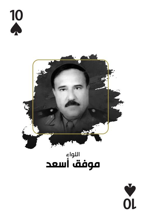 مع العدالة - موفق محمد أسعد