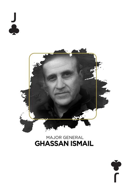 Pro Justice - Ghassan Jaoudat