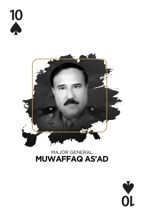 Pro Justice - Muwaffaq Mohamed Asa'ad