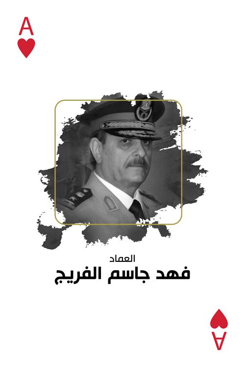 مع العدالة - فهد جاسم الفريج