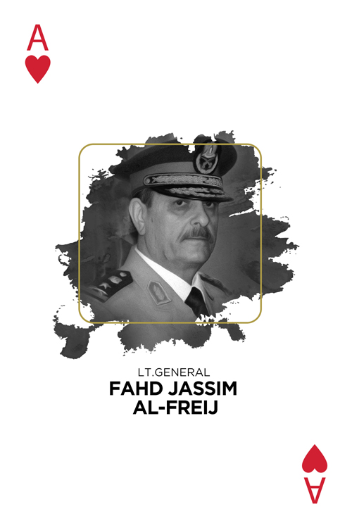 Pro Justice - Fahd Jassem Alfreij