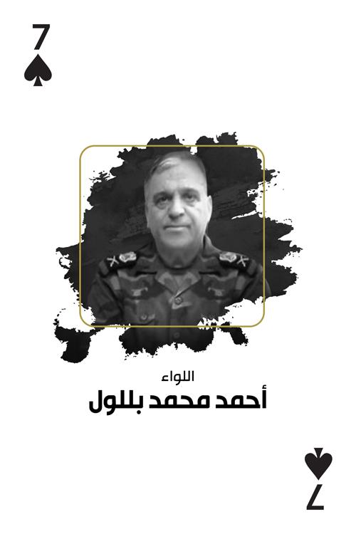 مع العدالة - أحمد محمد بللول