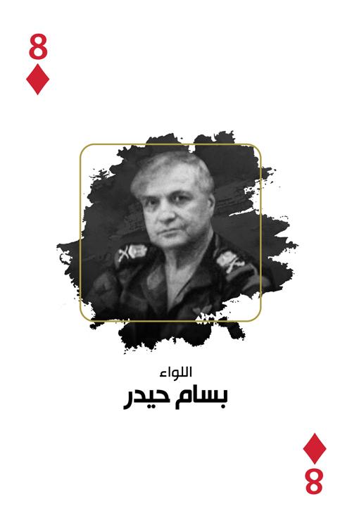 مع العدالة - بسام حيدر