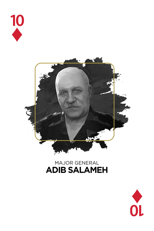 Pro Justice - Adeeb Namer Salameh