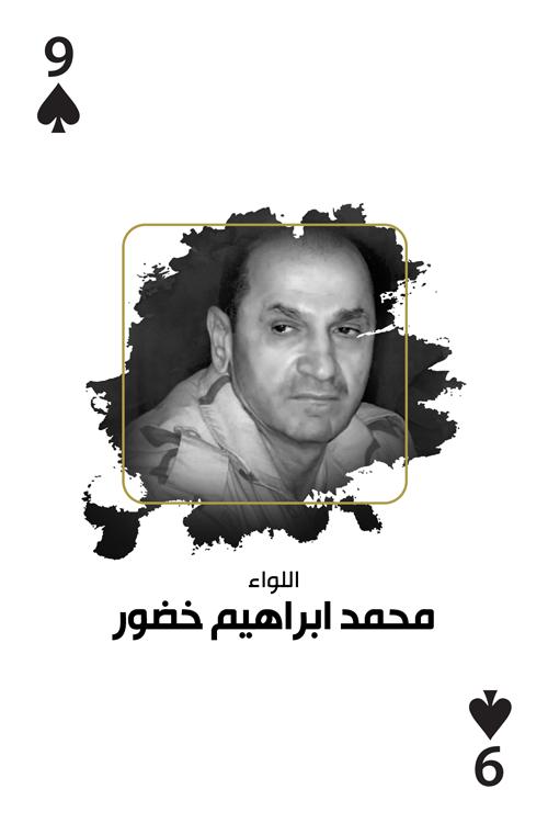 مع العدالة - محمد ابراهيم خضور