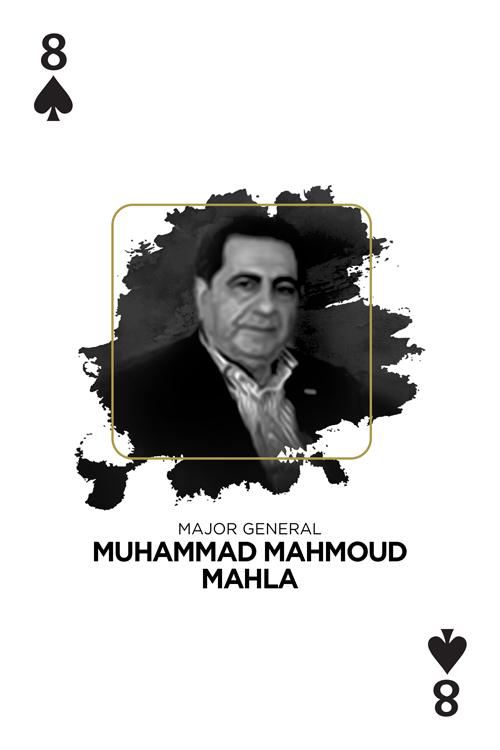 Pro Justice - Muhammad Mahmoud Mahla