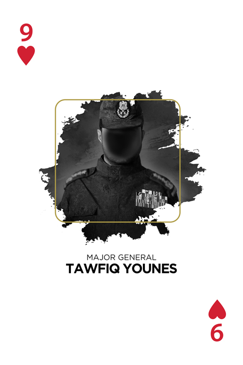 Pro Justice - Tawfiq Younes