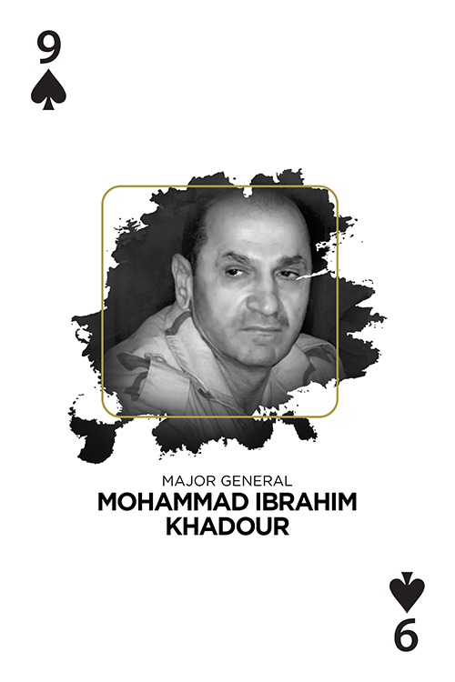 Pro Justice - Muhammad Ibrahim Khaddur