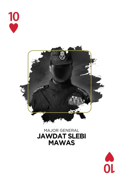 Pro Justice - Jawdat Saleebi Mawas
