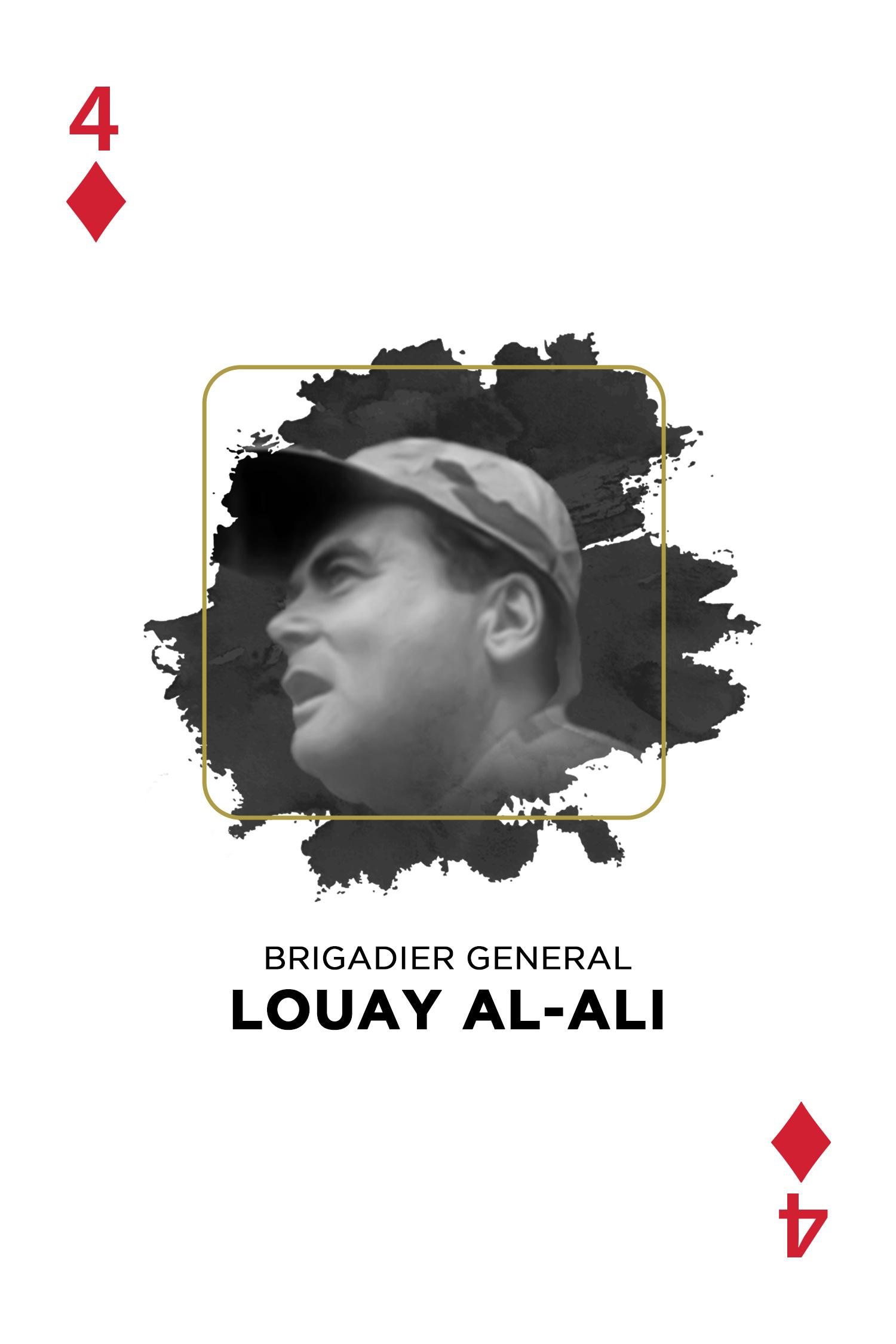 Pro Justice - Louay al-Ali