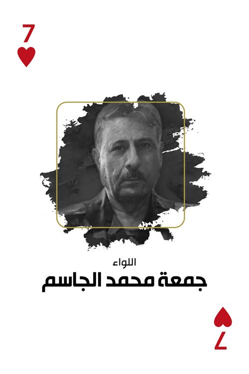 مع العدالة - جمعة محمد الجاسم
