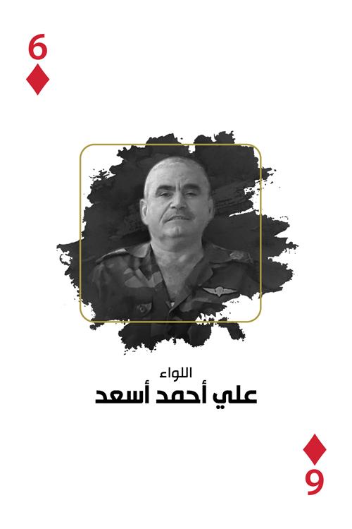 مع العدالة - علي أحمد أسعد