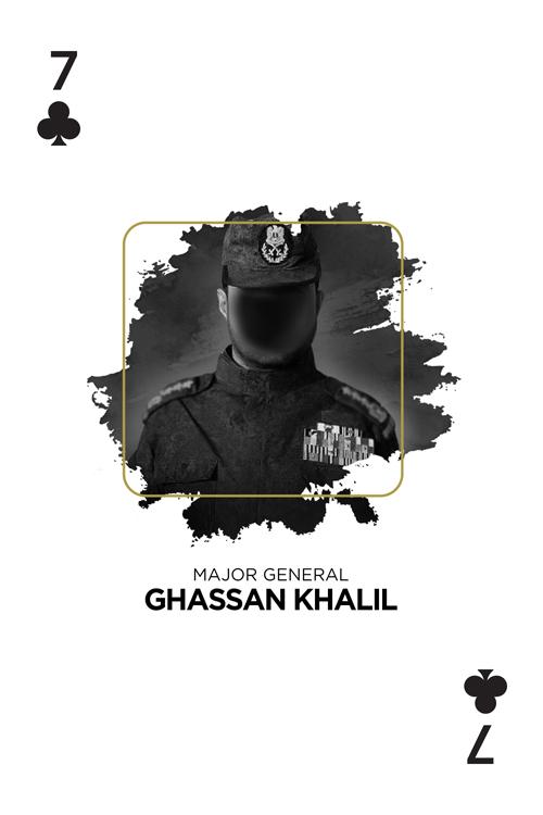 Pro Justice - Ghassan Khalil