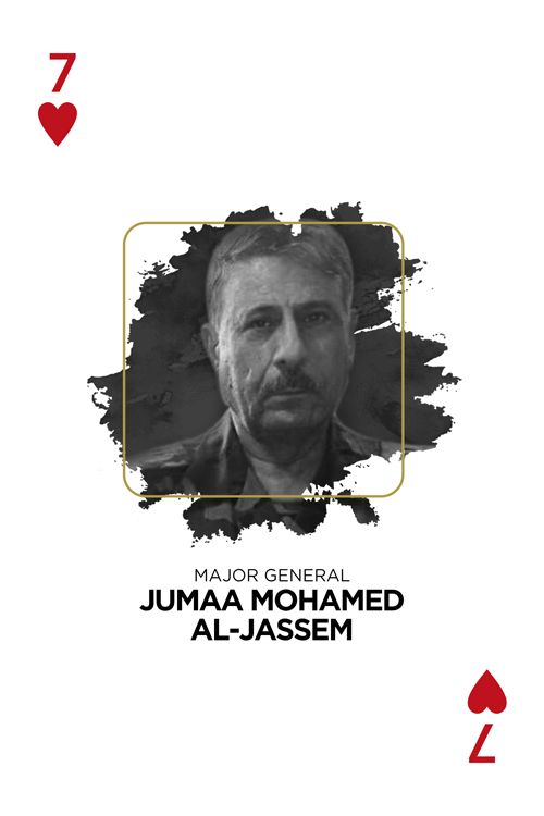 Pro Justice - Jumaa Mohamed al-Jassem