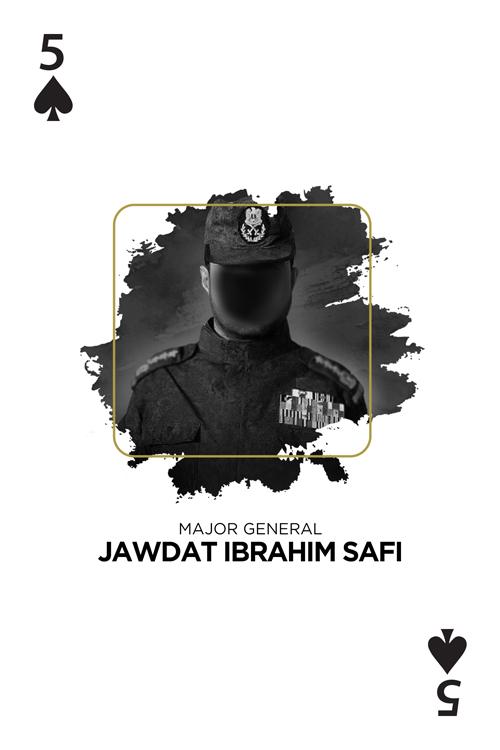 Pro Justice - Jawdat Ibrahim Safi