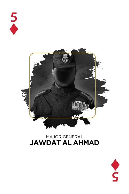 Pro Justice - Jawdat al-Ahmad