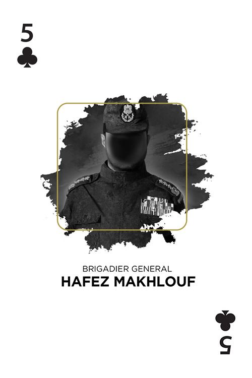 Pro Justice - Hafez Mohamad Makhlouf