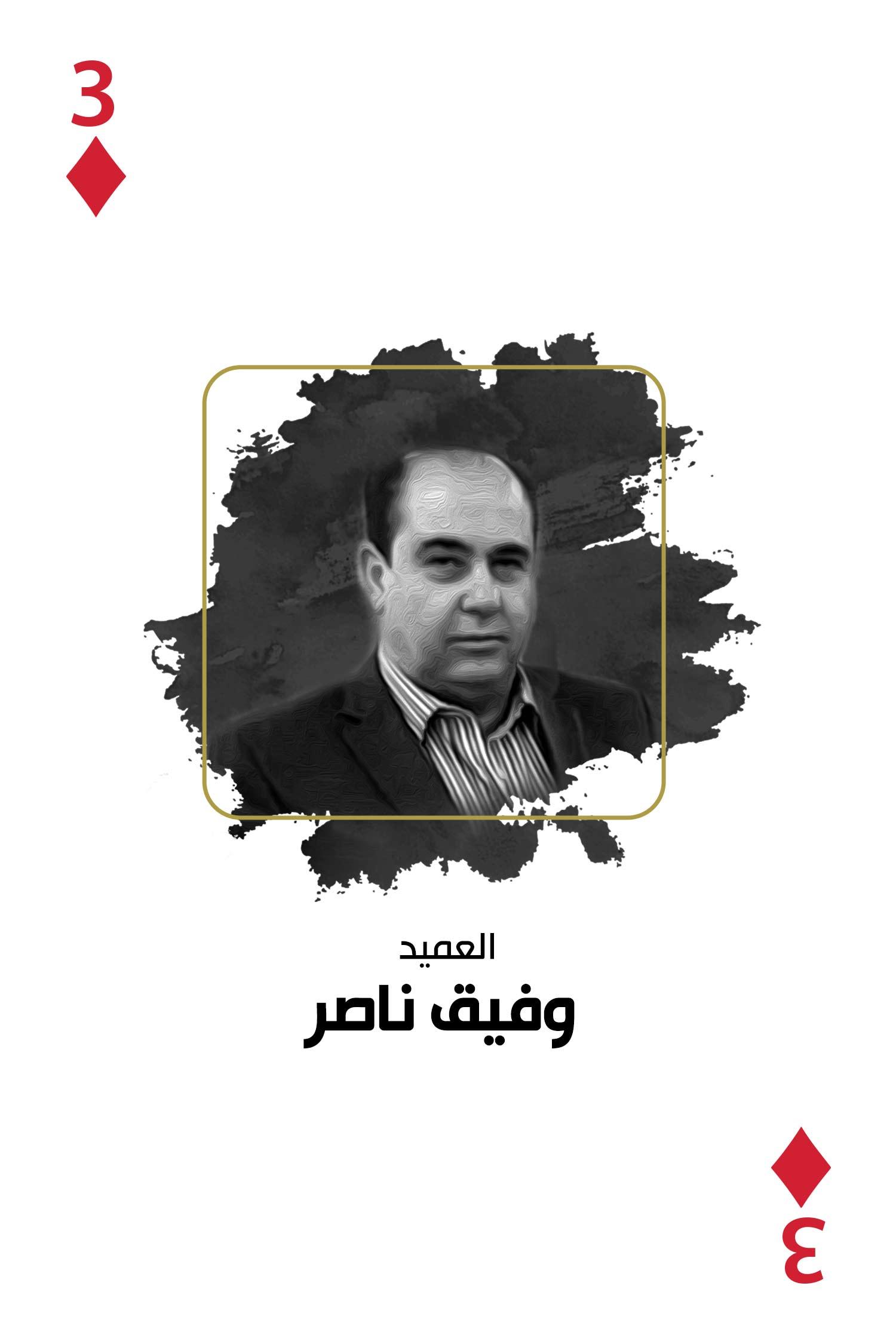مع العدالة - وفيق ناصر