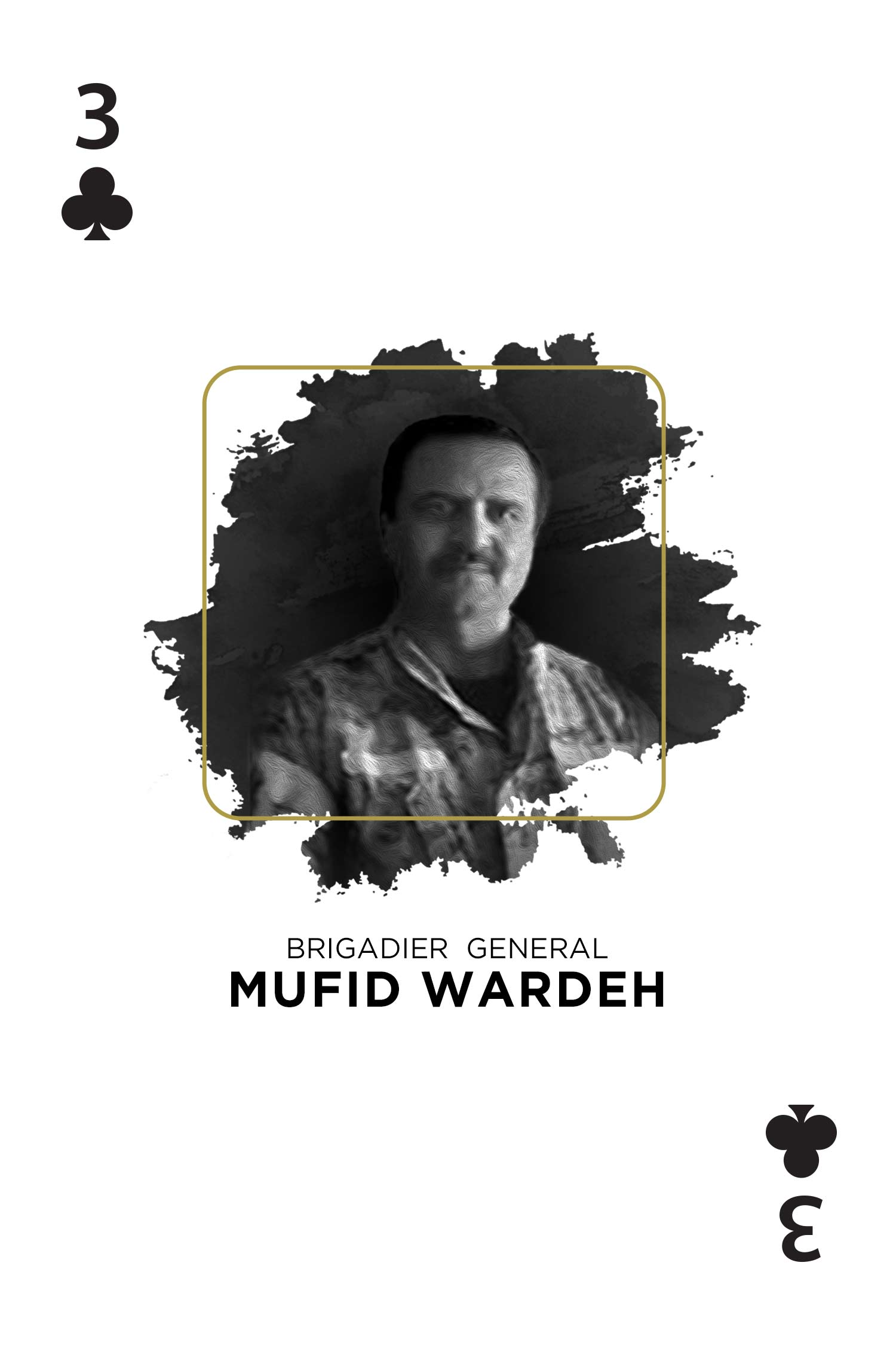 Pro Justice - Mufeed Wardeh