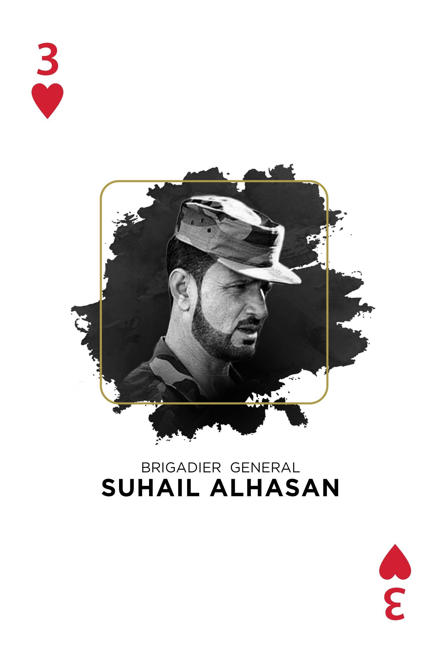 Pro Justice - Suheil al-Hassan