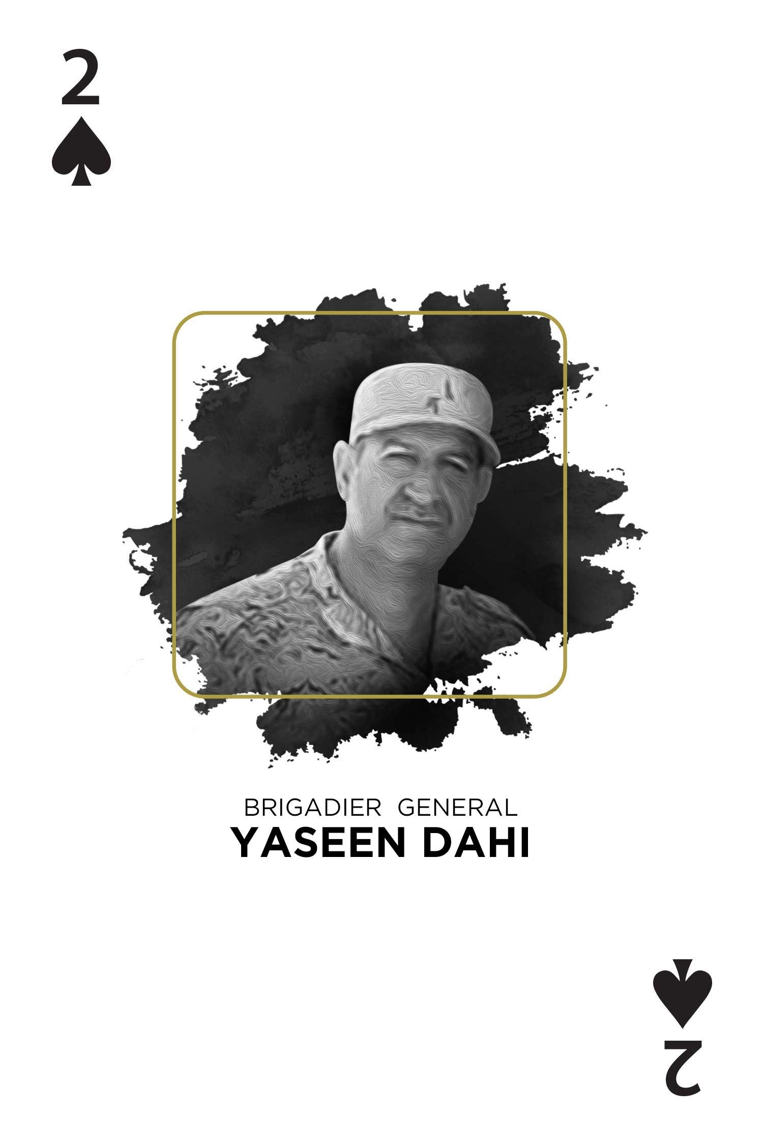 Pro Justice - Yassin Ahmed Dahi