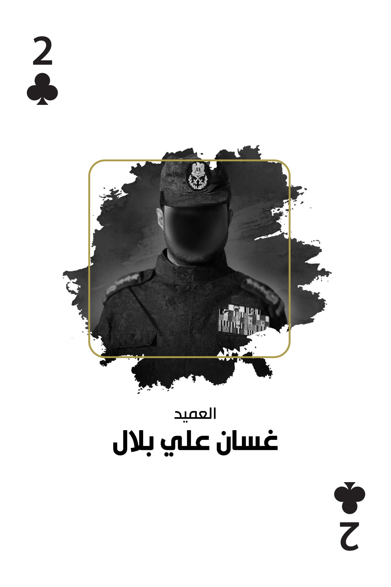 مع العدالة - غسان علي بلال