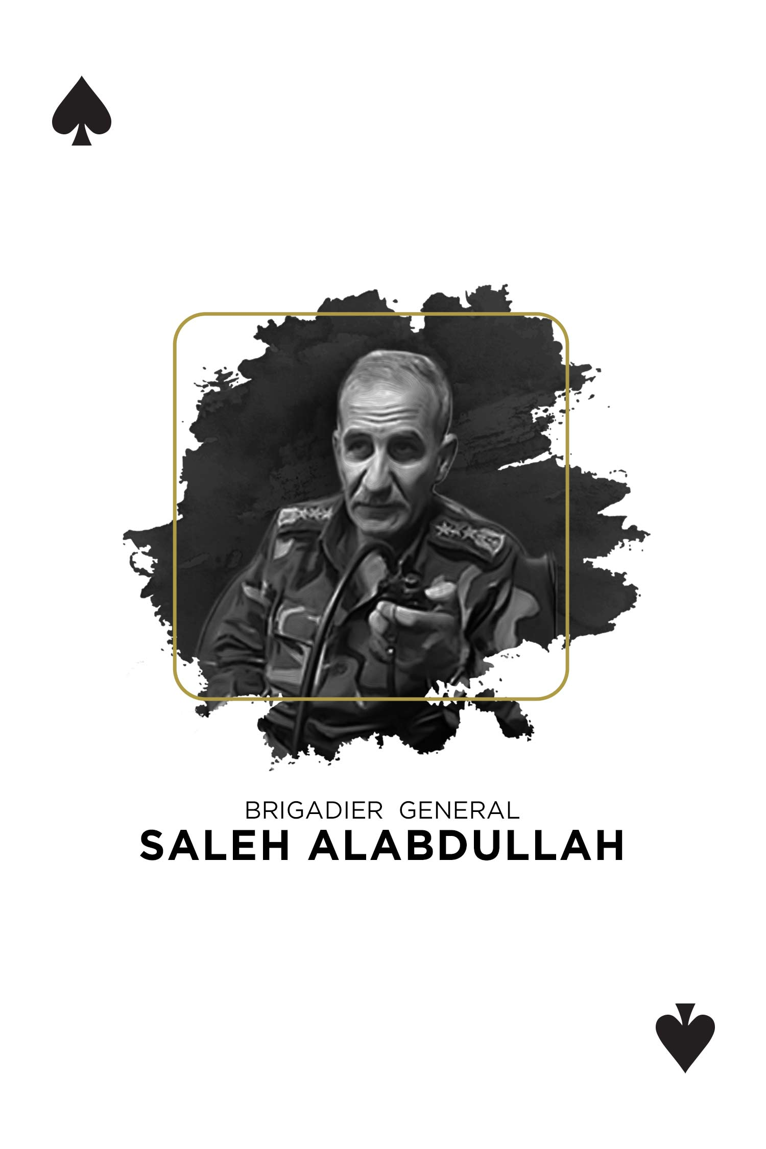 Pro Justice - Saleh al-Abdullah