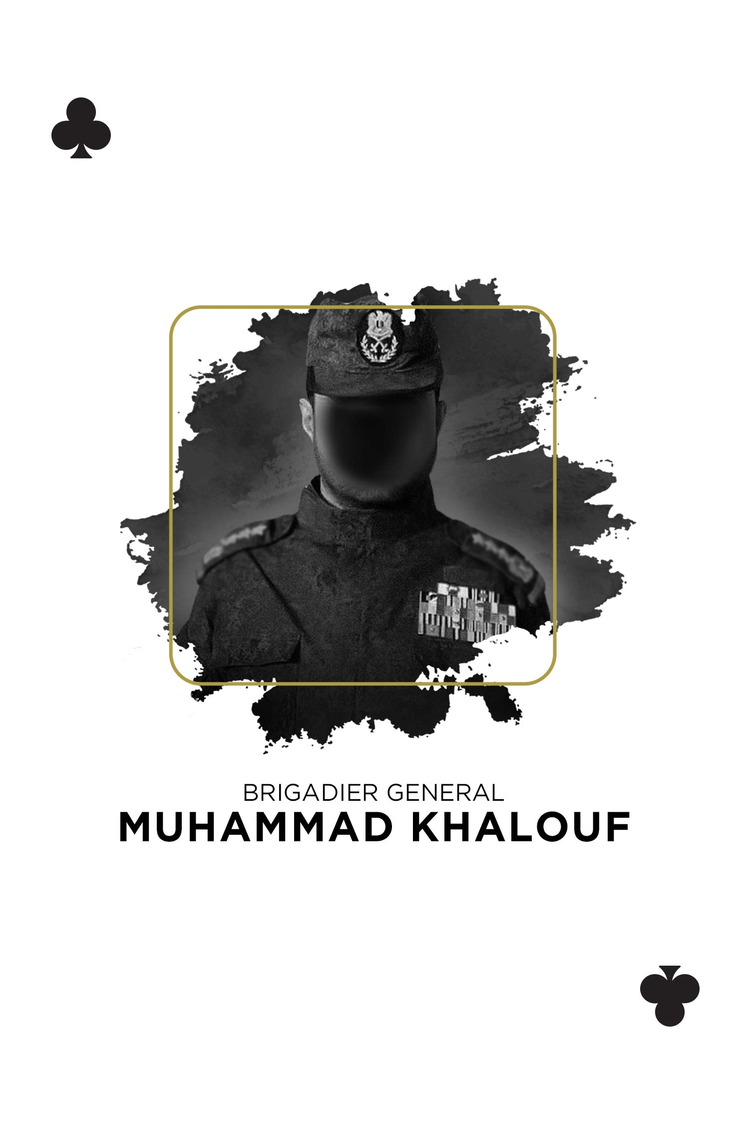 Pro Justice - Mohamed Khalouf