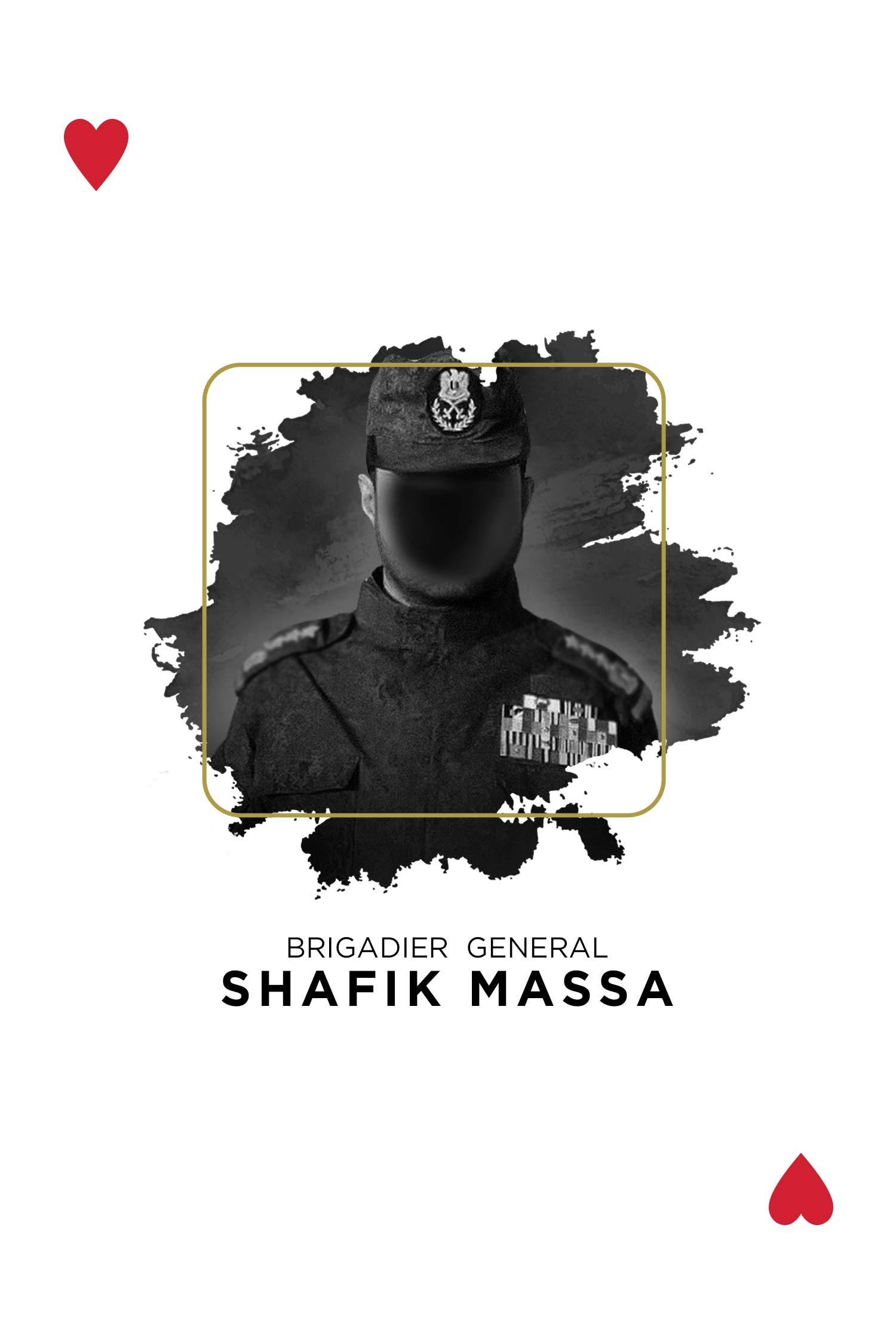 Pro Justice - Shafik Massa