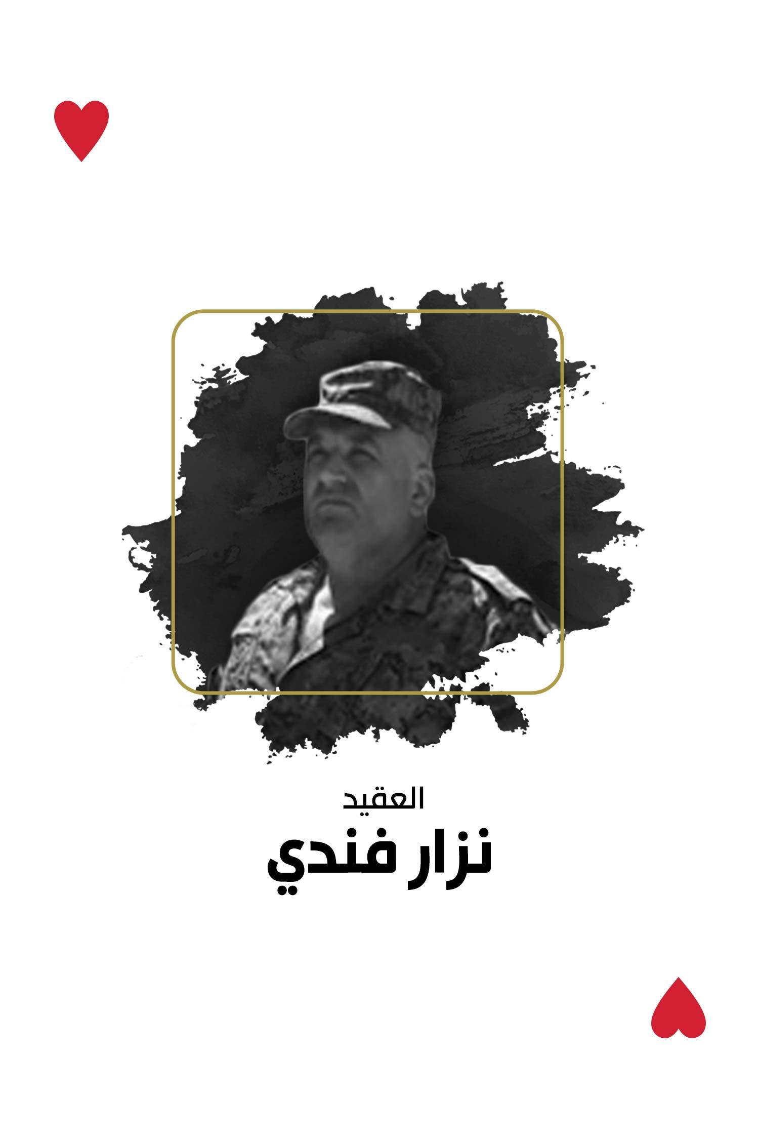 مع العدالة - نزار علي فندي