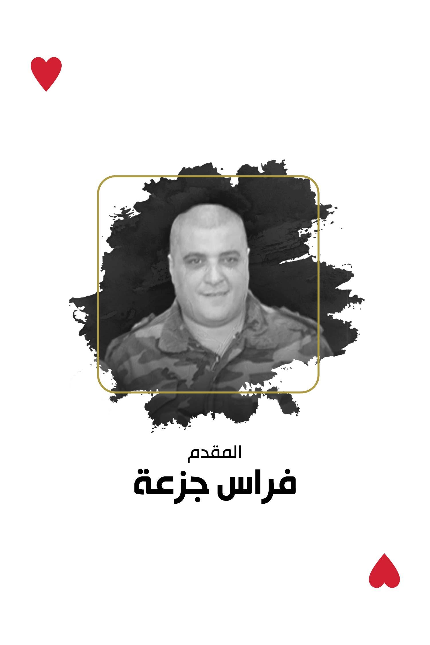 مع العدالة - فراس غسان جزعة