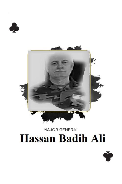 Pro Justice - Maj. Gen. Hassan Badih Ali